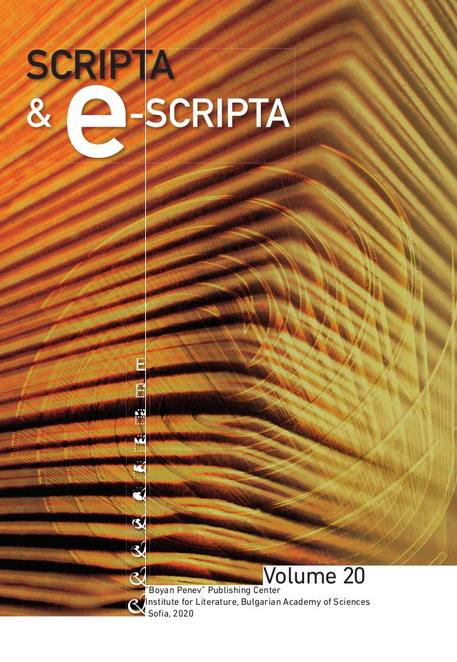 SCRIPTA & E-SCRIPTA VOL. 19, 2019