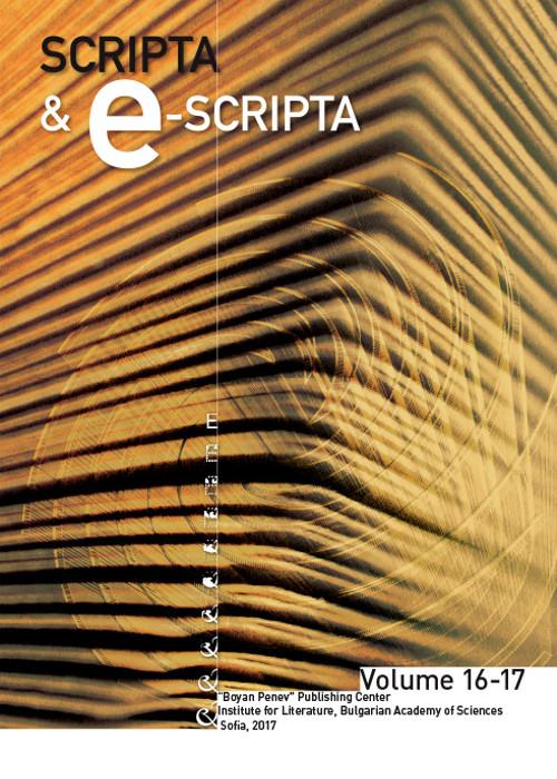 Scripta & e-Scripta, 16-17, 2017